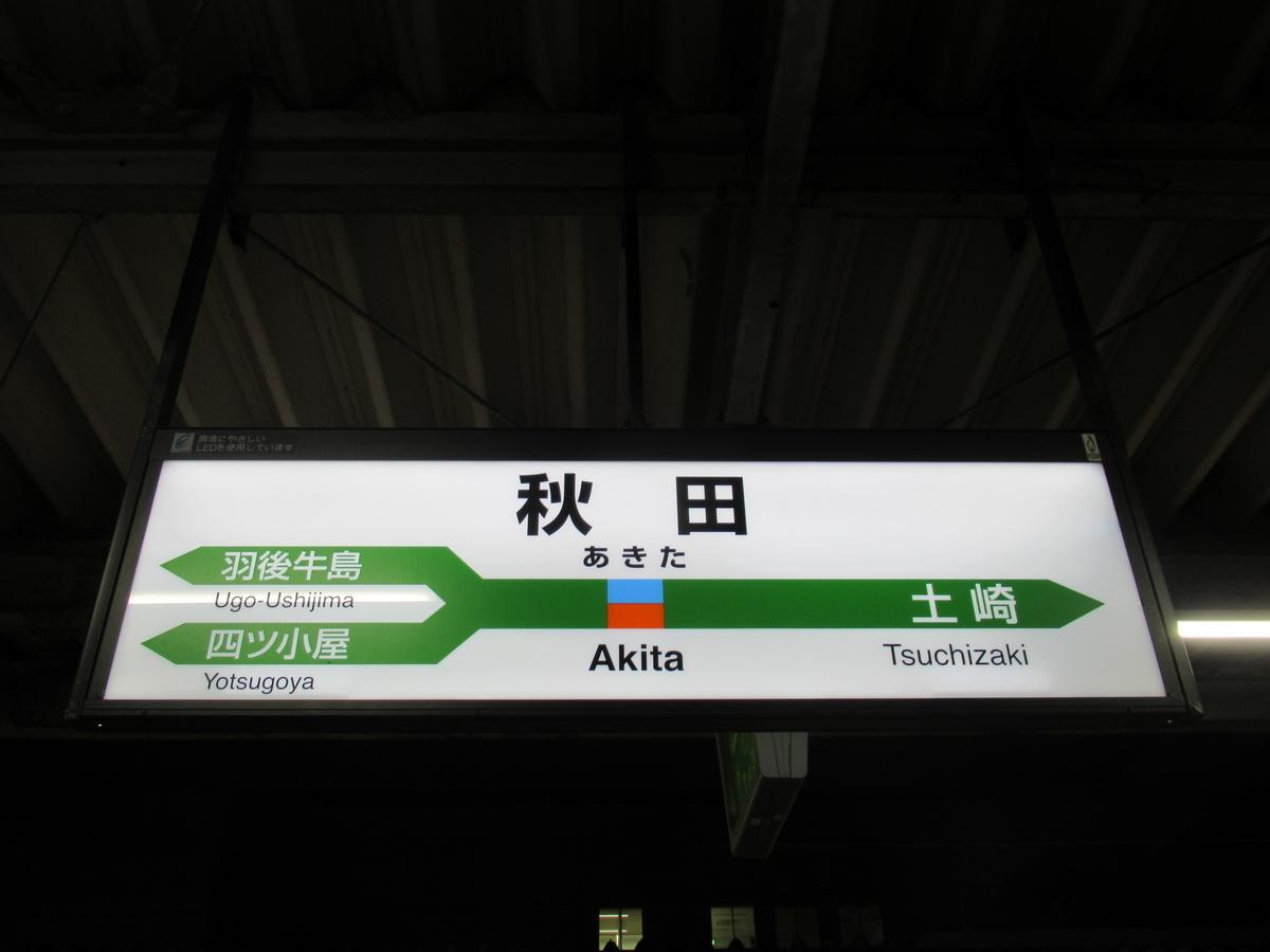 f:id:watakawa:20200905120122j:plain
