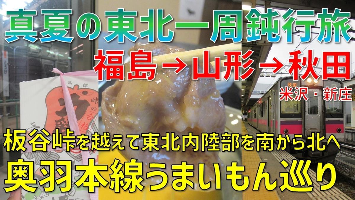 f:id:watakawa:20200905124735j:plain