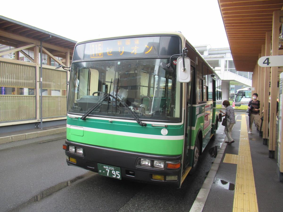 f:id:watakawa:20200907121932j:plain