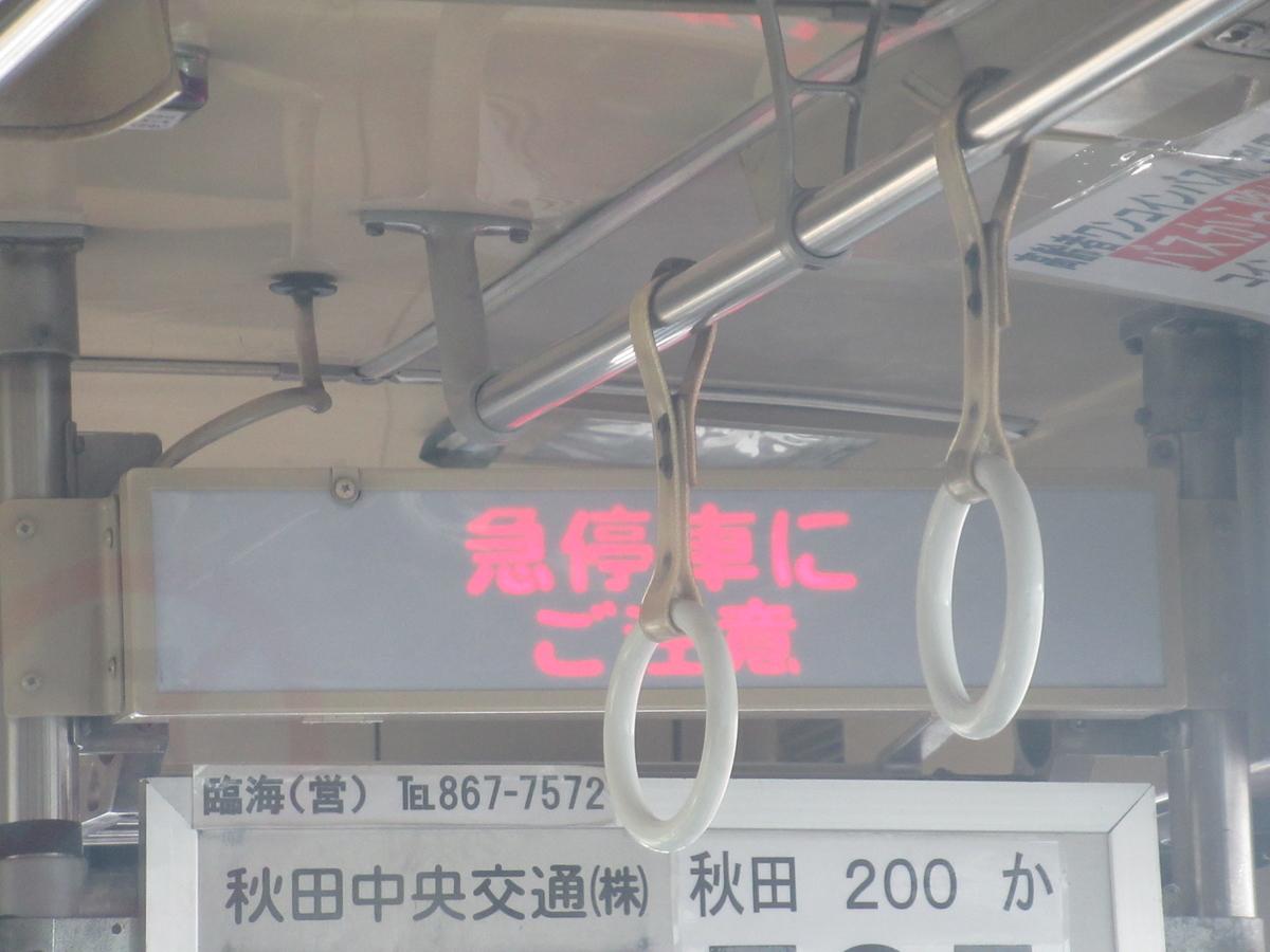 f:id:watakawa:20200907142713j:plain