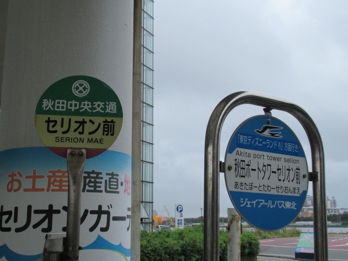f:id:watakawa:20200907143602j:plain