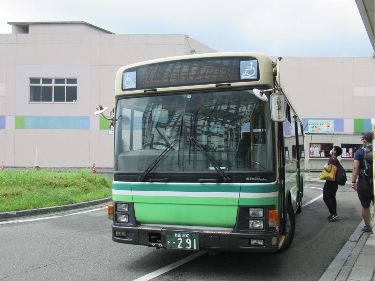 f:id:watakawa:20200908114706j:plain