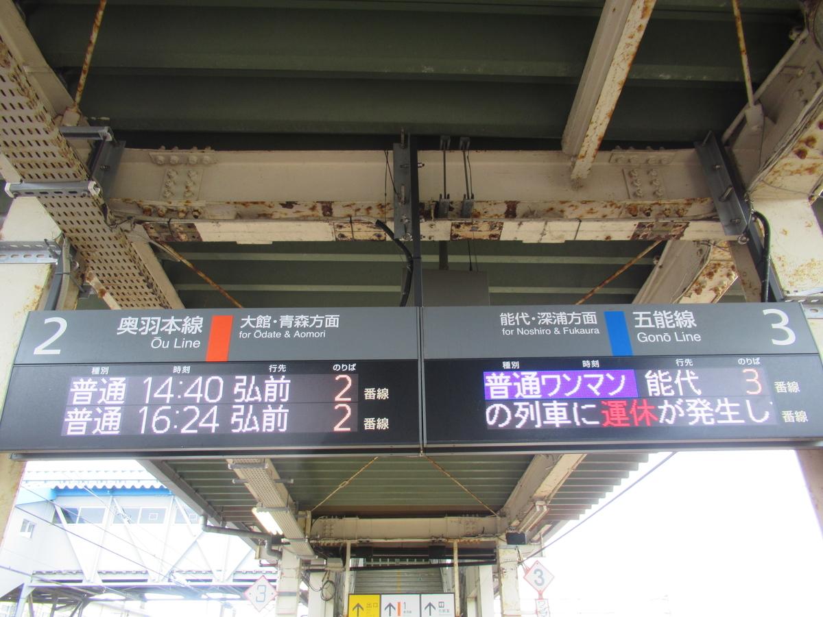 f:id:watakawa:20200908121923j:plain
