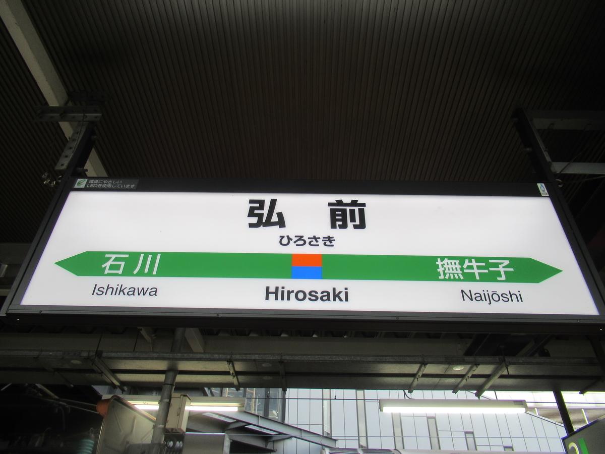 f:id:watakawa:20200908124147j:plain