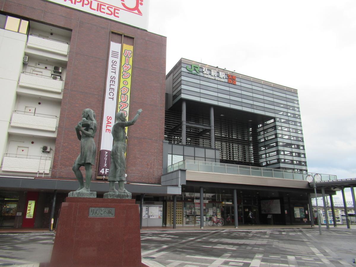 f:id:watakawa:20200908125250j:plain