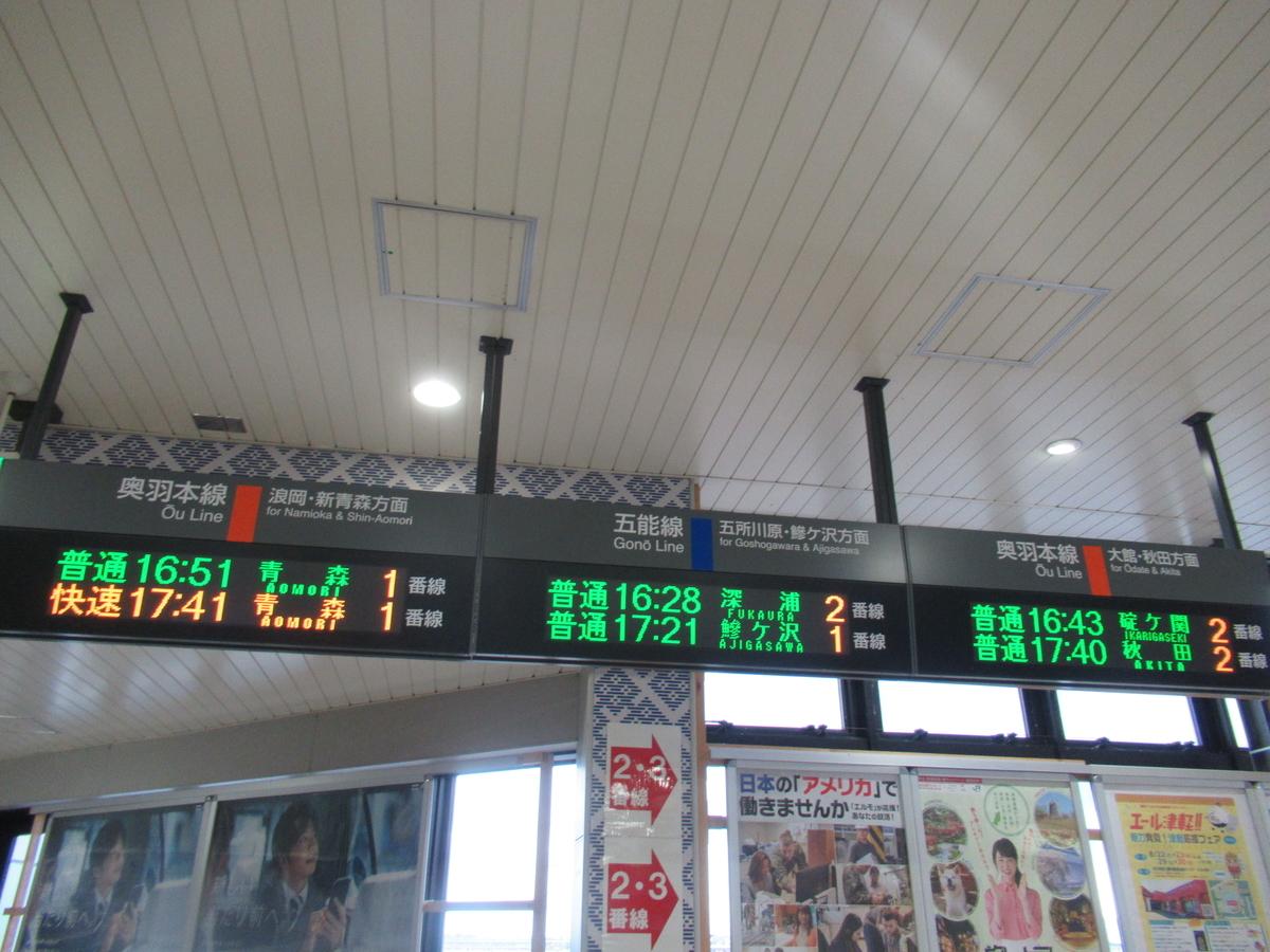 f:id:watakawa:20200908125515j:plain