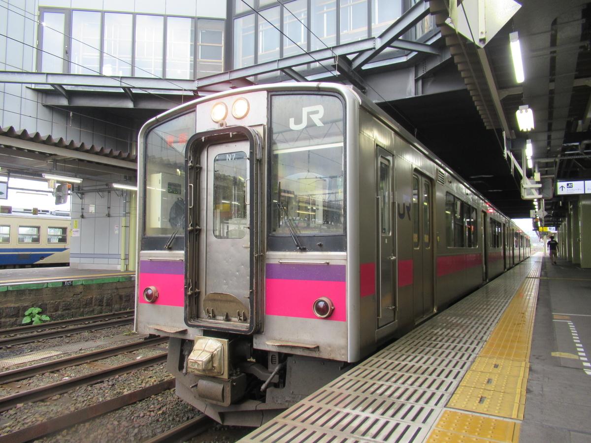 f:id:watakawa:20200908141734j:plain
