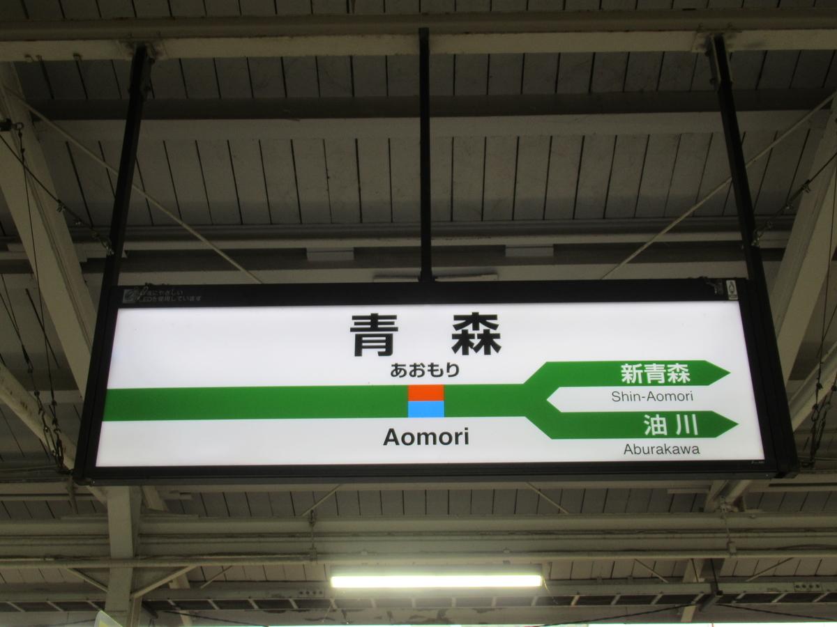 f:id:watakawa:20200908142115j:plain