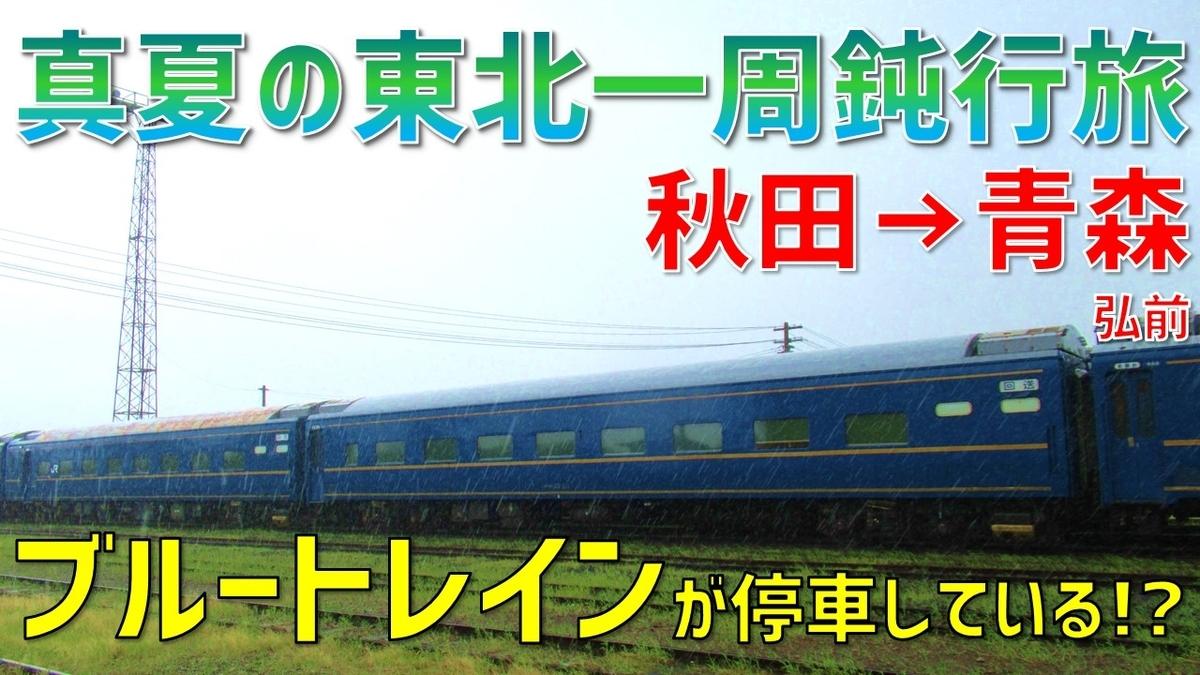 f:id:watakawa:20200908155748j:plain