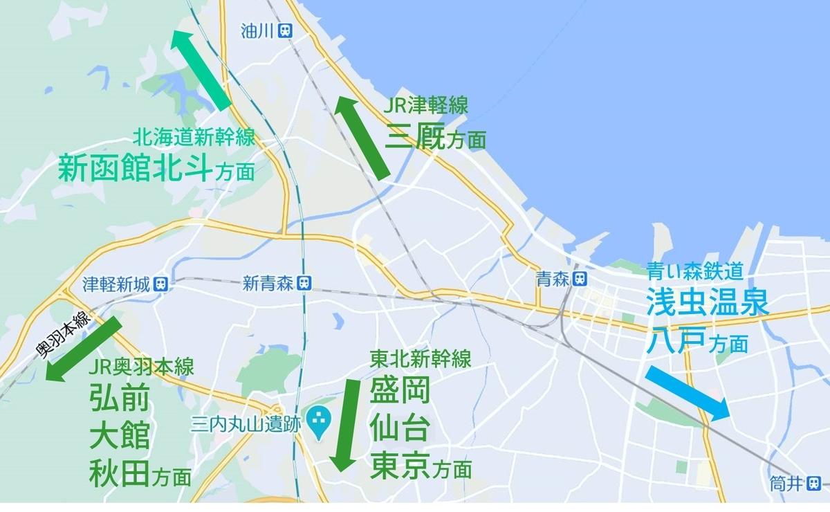 f:id:watakawa:20200910115809j:plain
