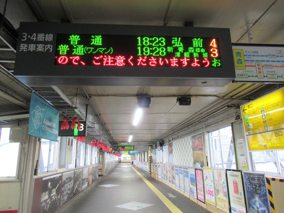 f:id:watakawa:20200910124357j:plain