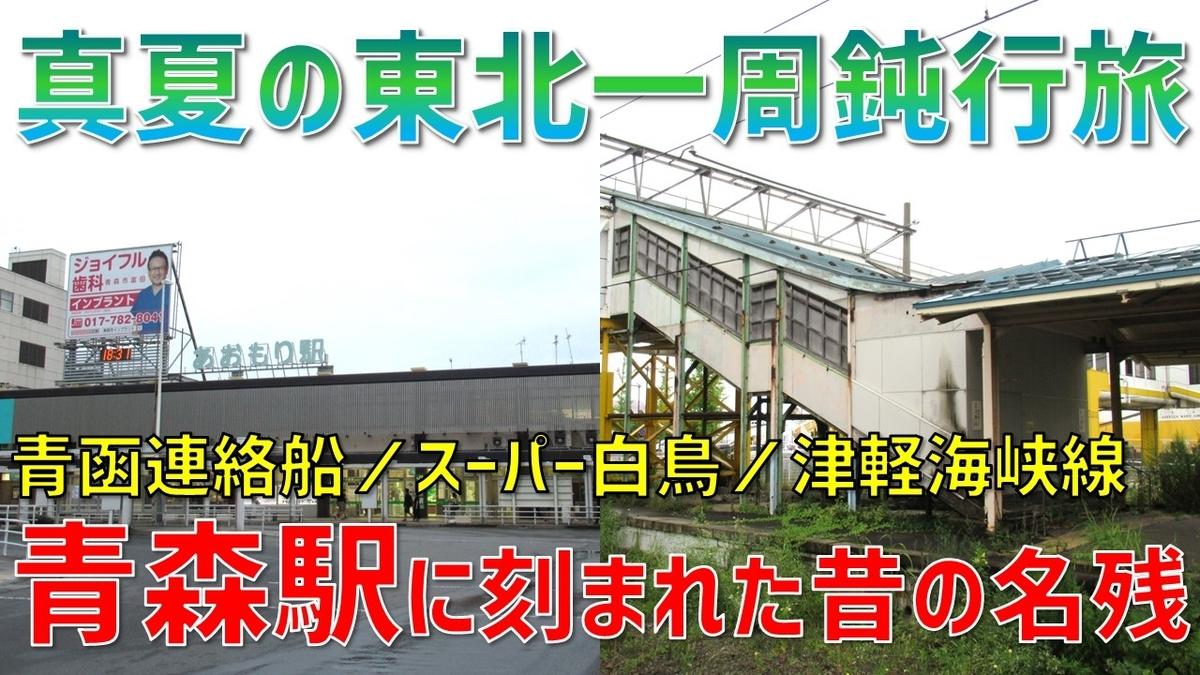 f:id:watakawa:20200910144142j:plain