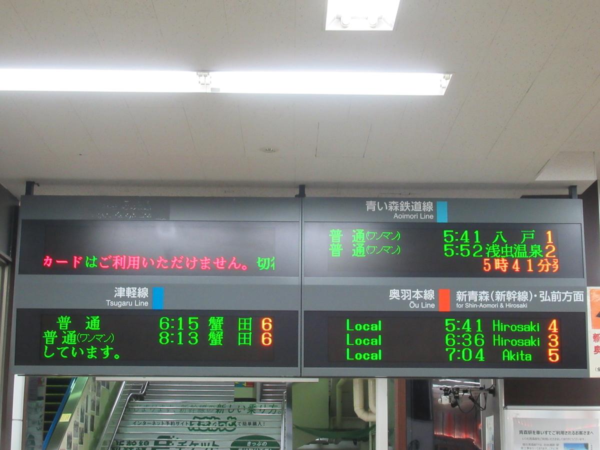 f:id:watakawa:20200910224346j:plain