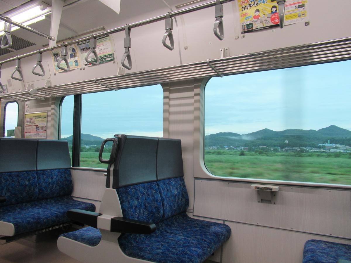 f:id:watakawa:20200910225317j:plain