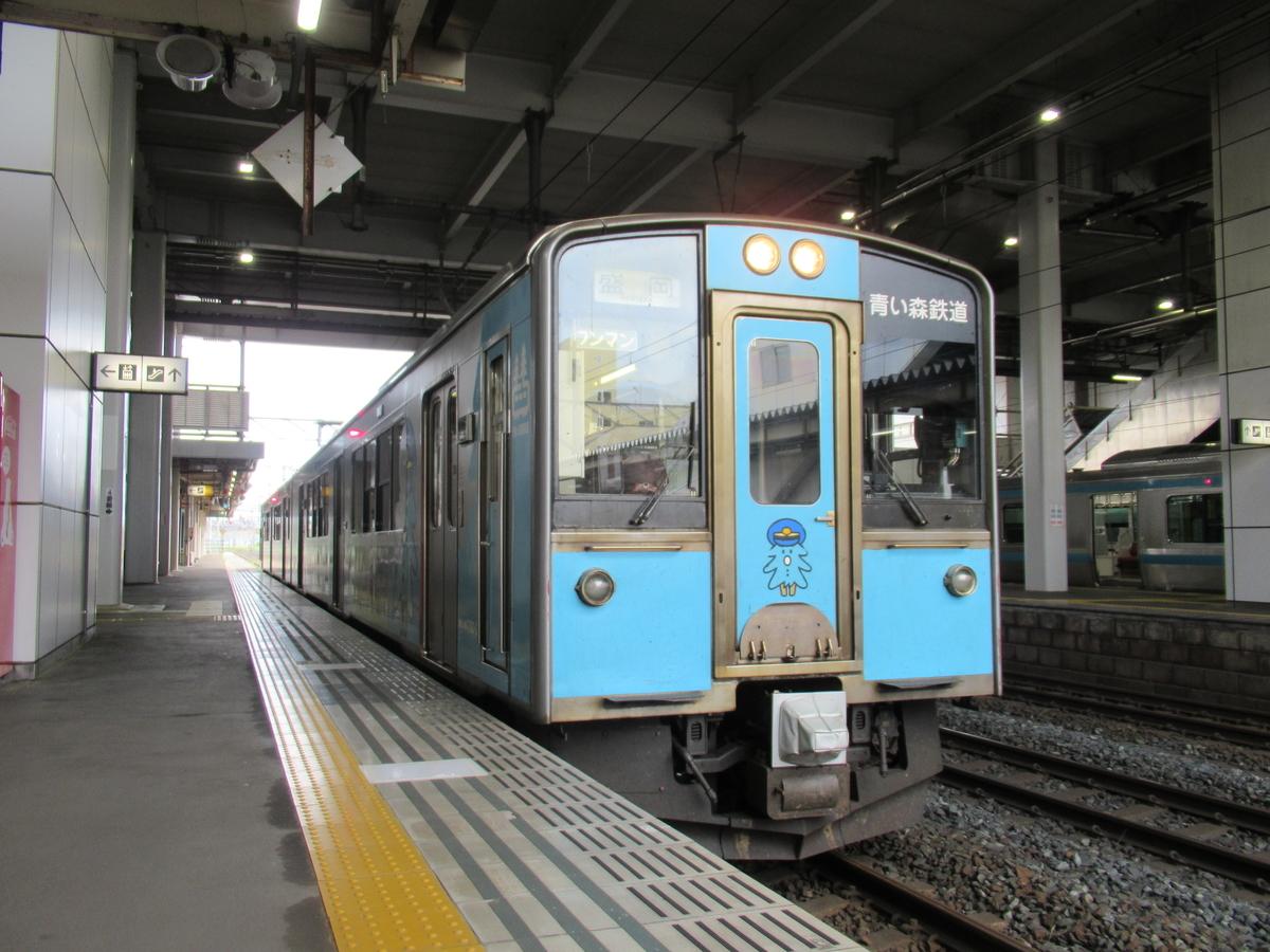 f:id:watakawa:20200911224901j:plain