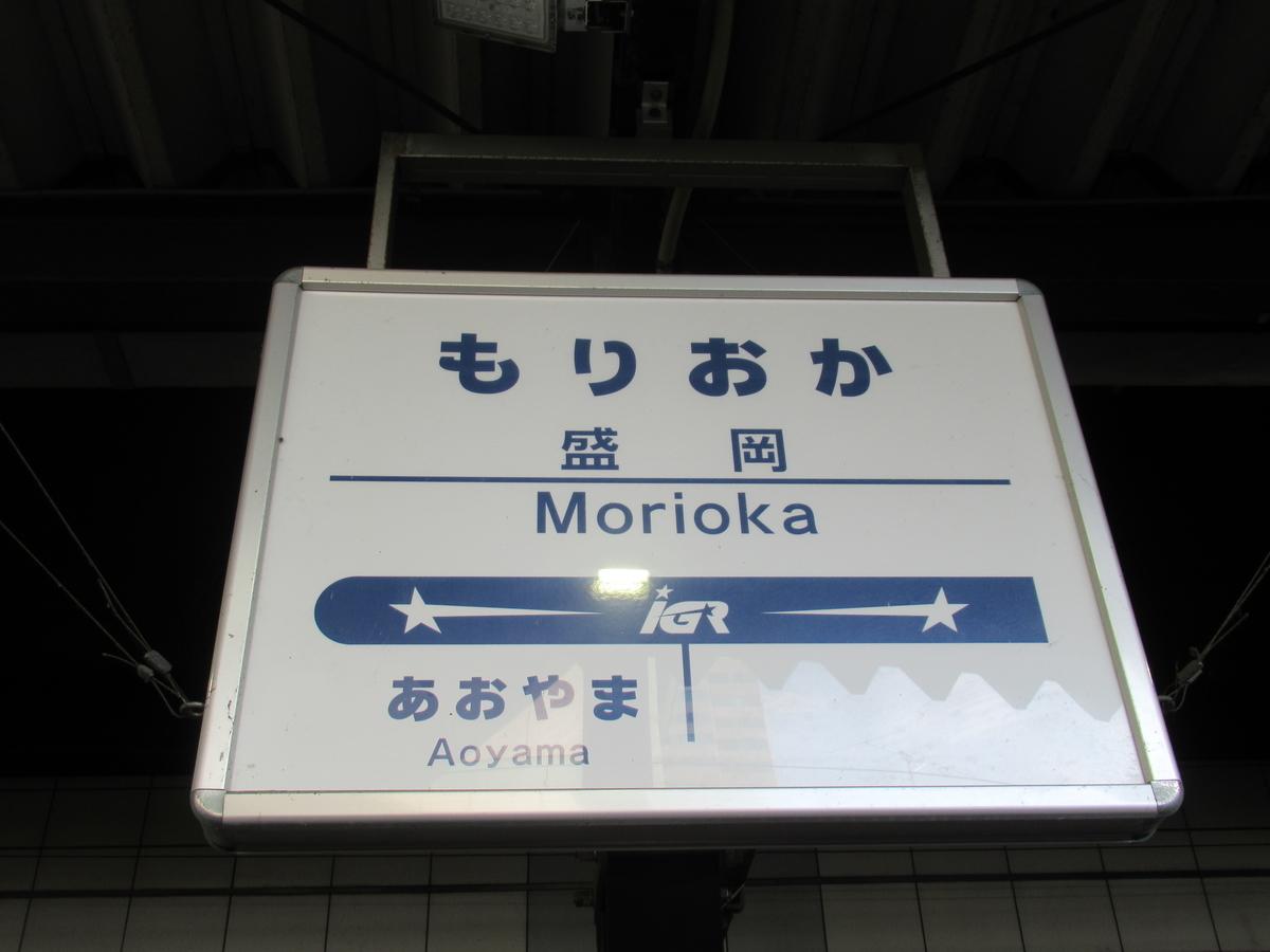f:id:watakawa:20200911230347j:plain