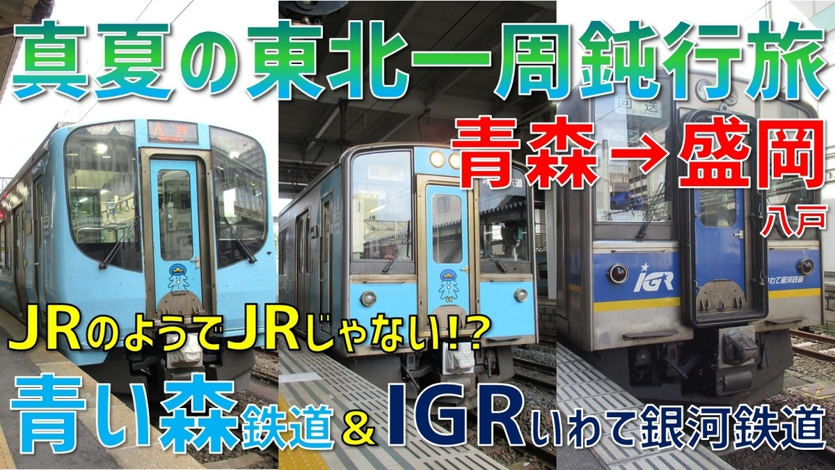 f:id:watakawa:20200911234651j:plain