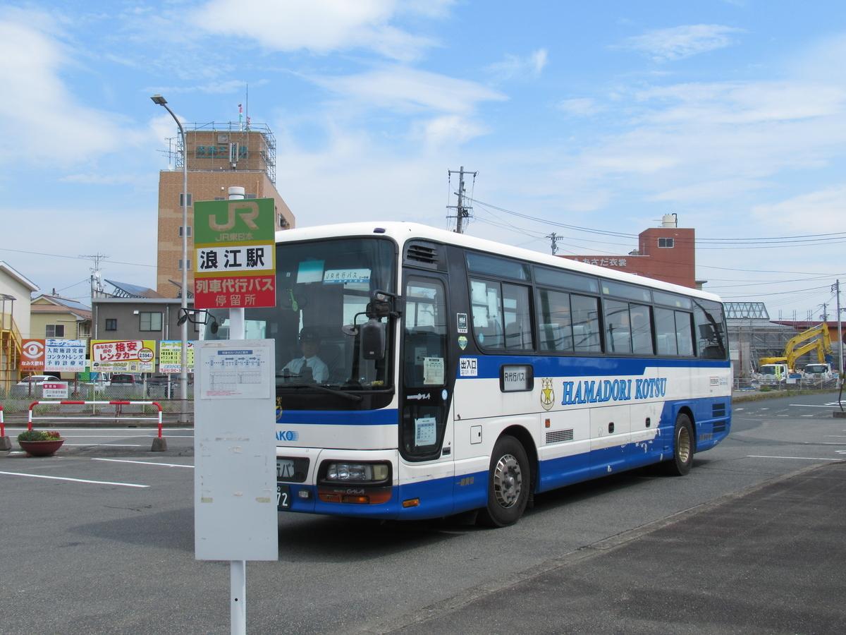 f:id:watakawa:20200917102004j:plain