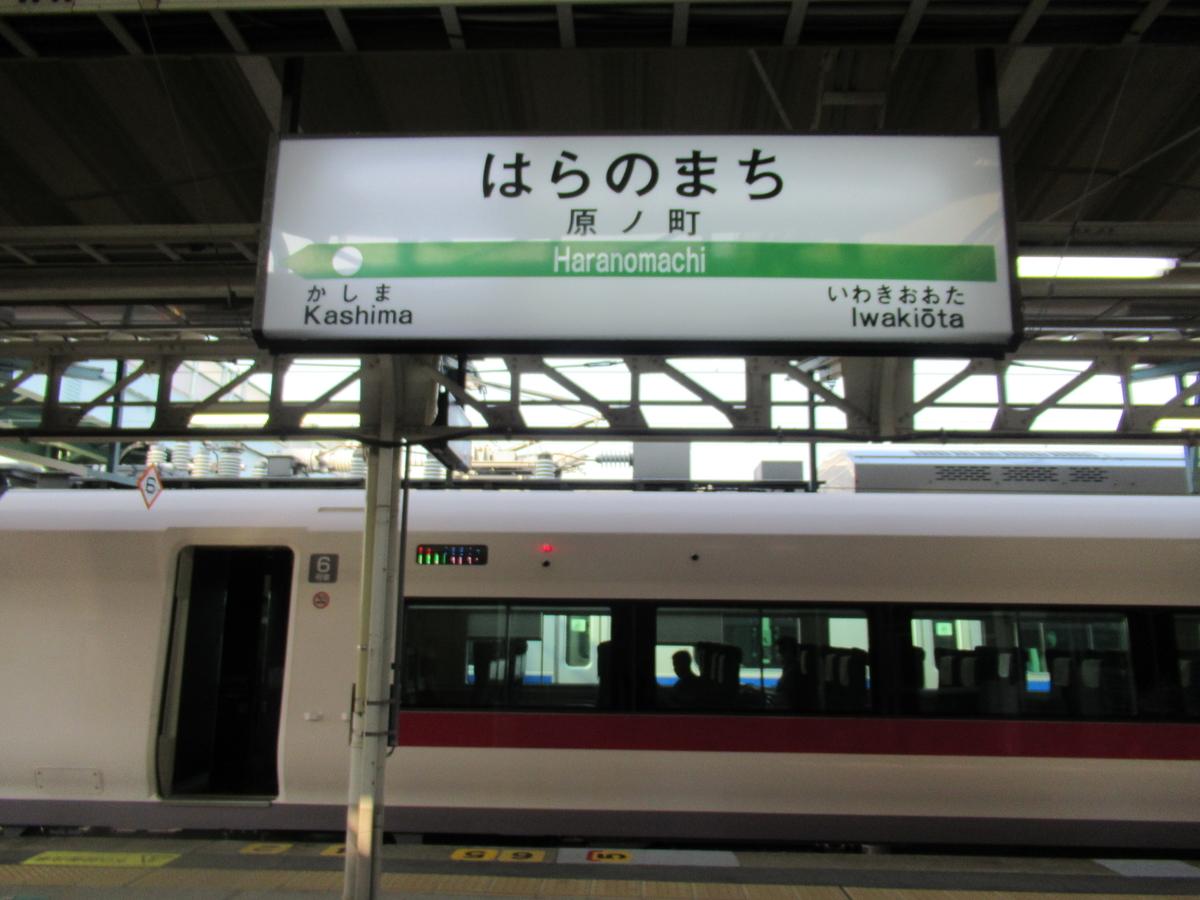 f:id:watakawa:20200917111303j:plain
