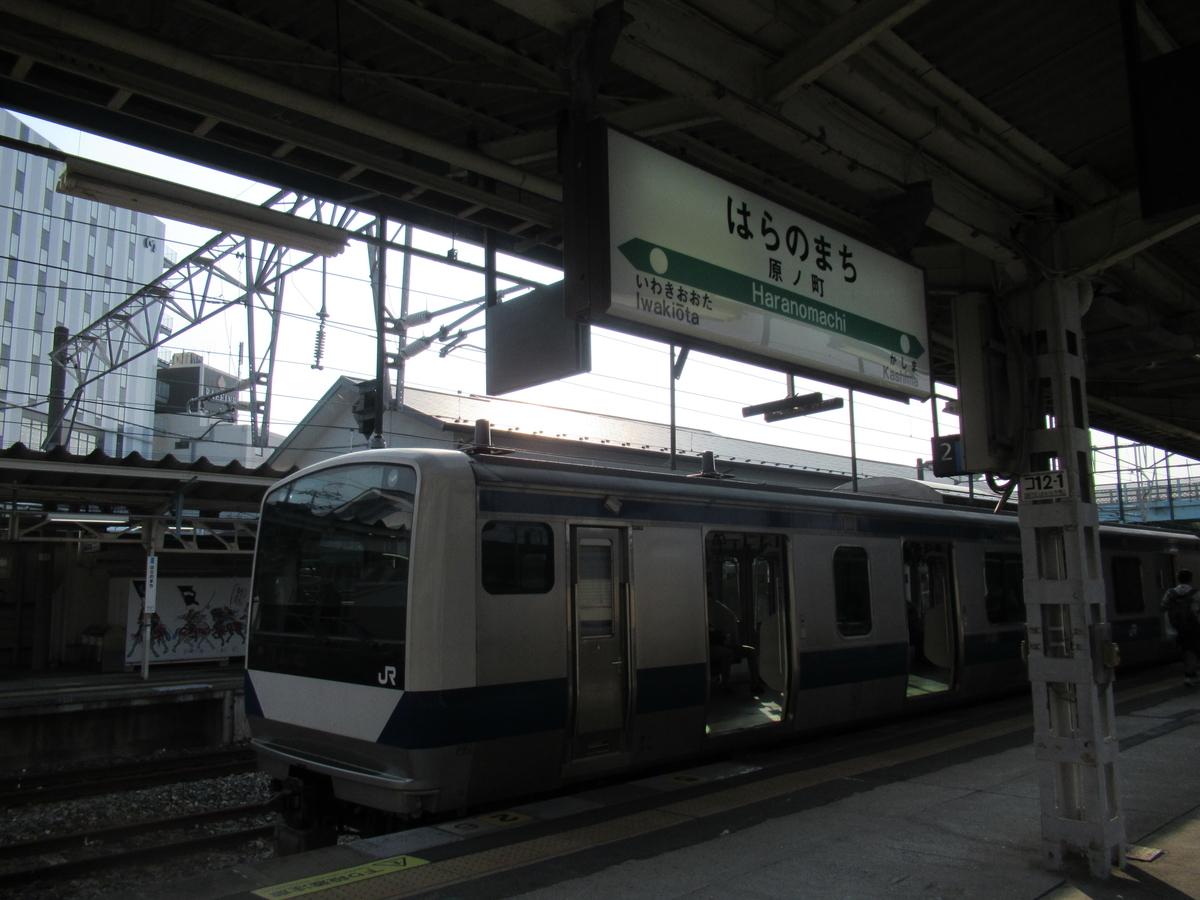 f:id:watakawa:20200917111655j:plain
