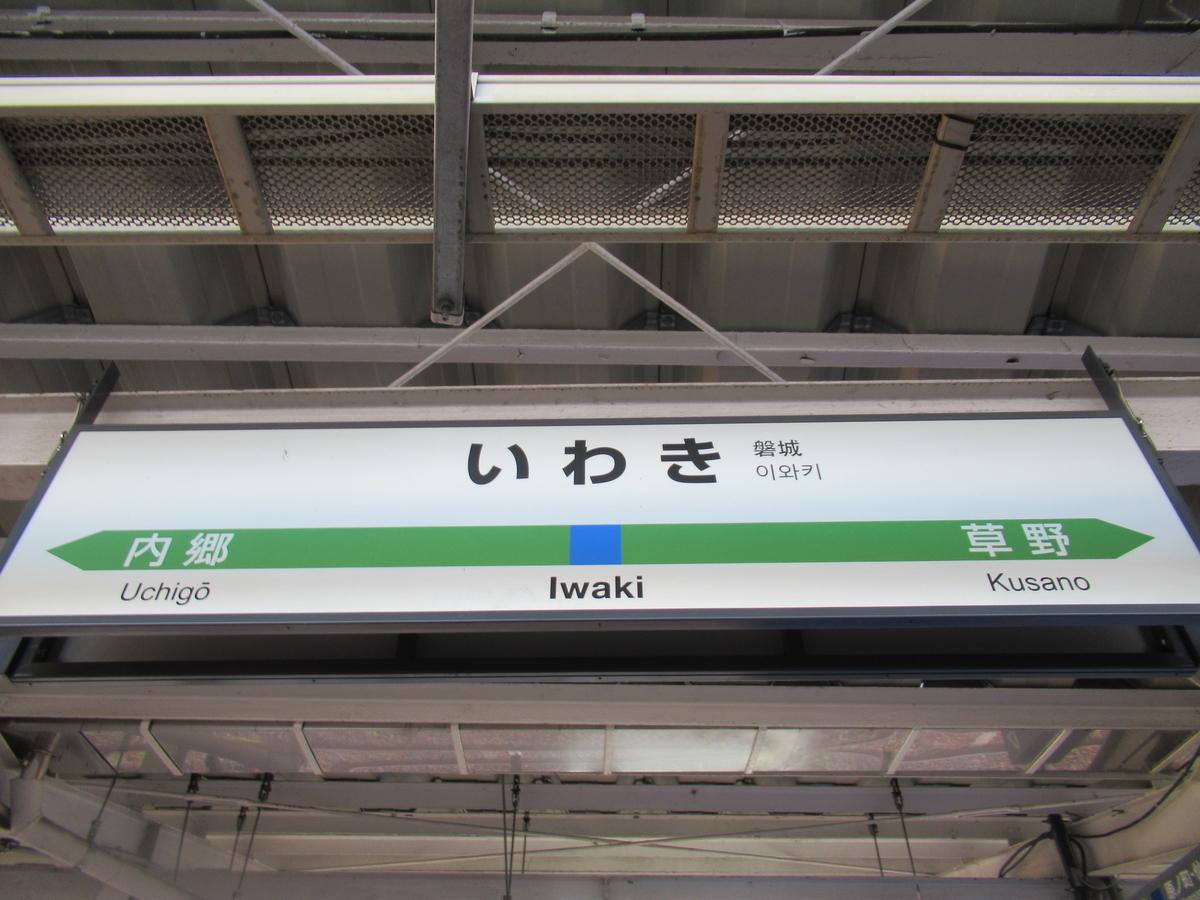f:id:watakawa:20200917114816j:plain
