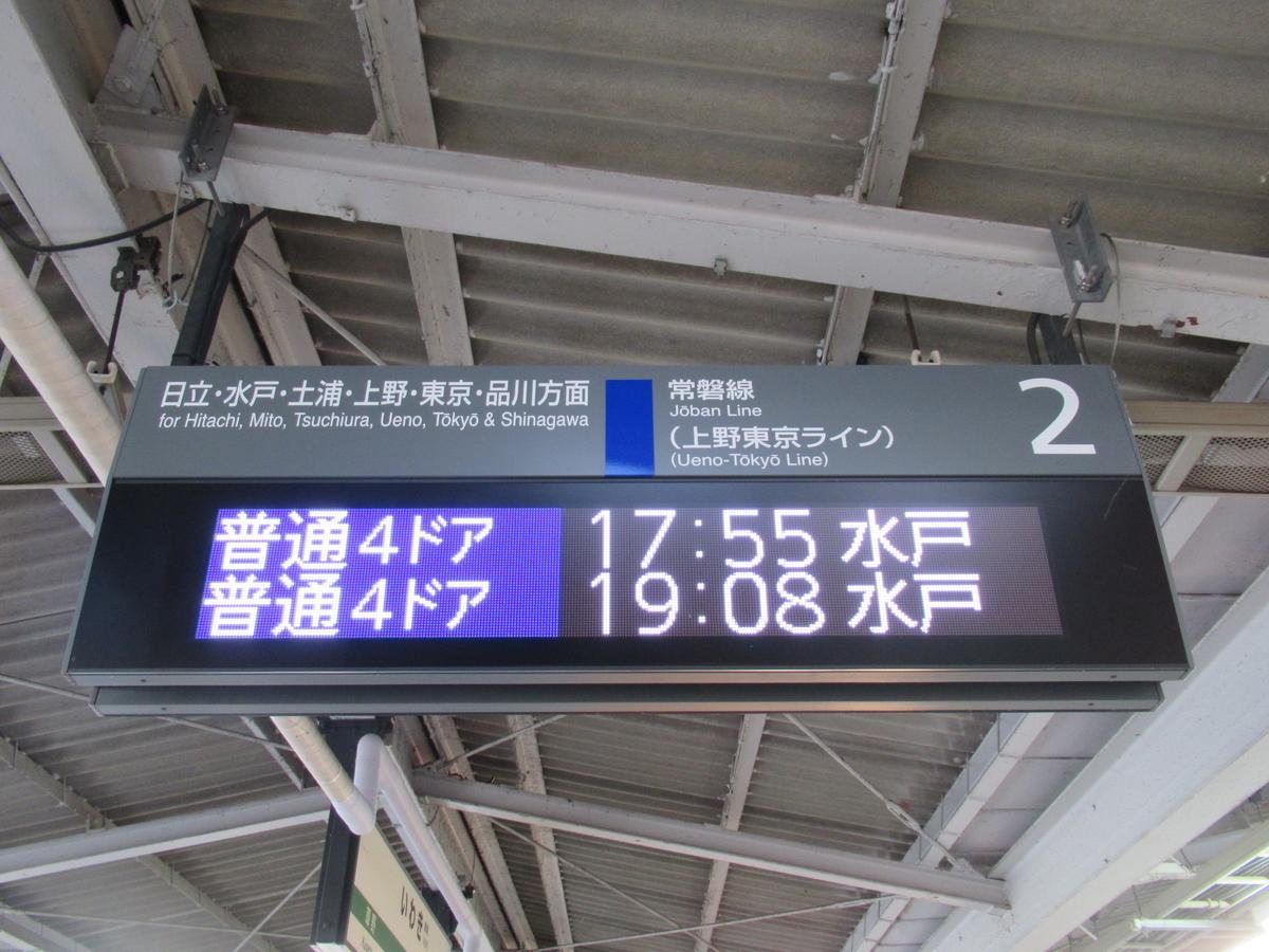 f:id:watakawa:20200917115616j:plain