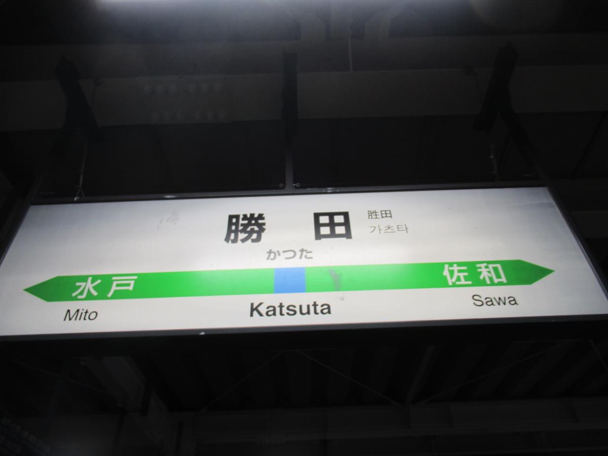f:id:watakawa:20200917121356j:plain