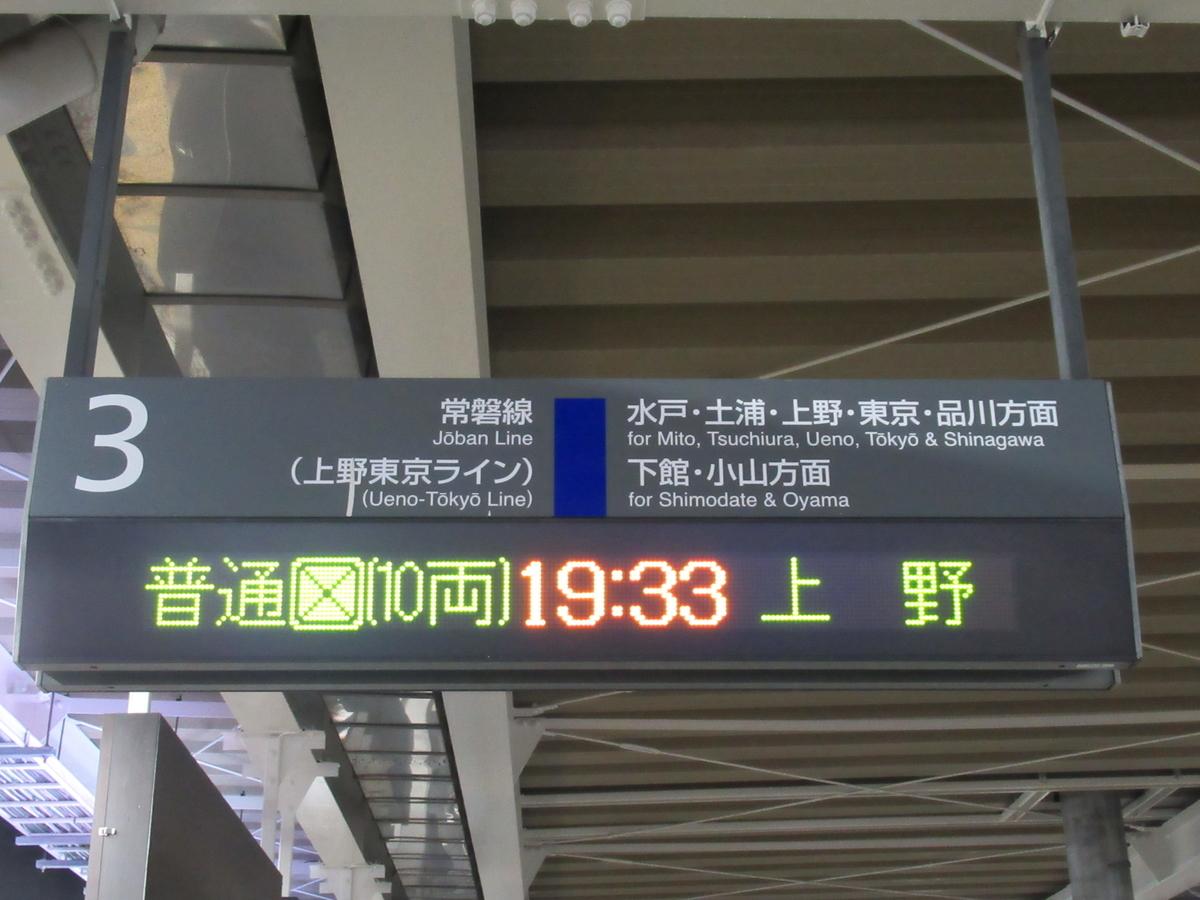f:id:watakawa:20200917121524j:plain