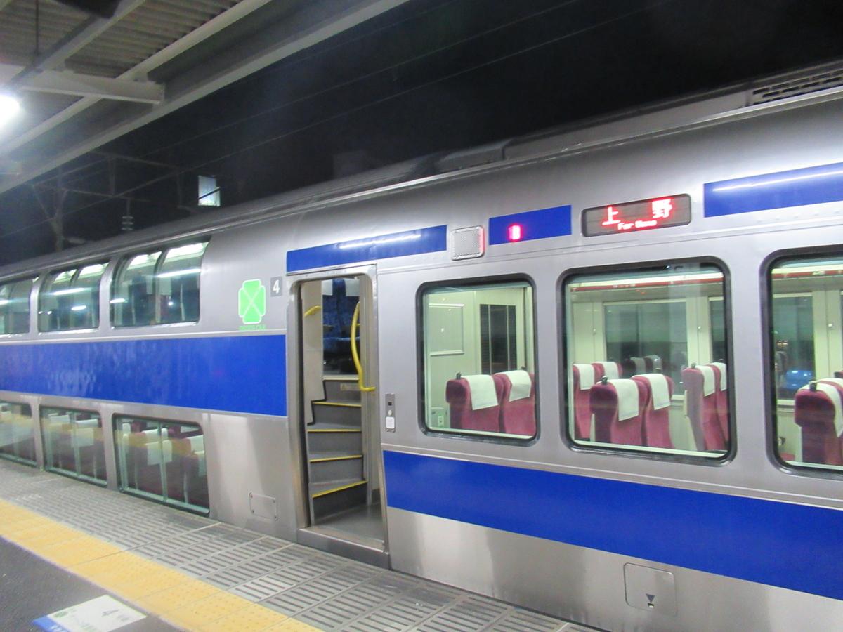 f:id:watakawa:20200917121824j:plain