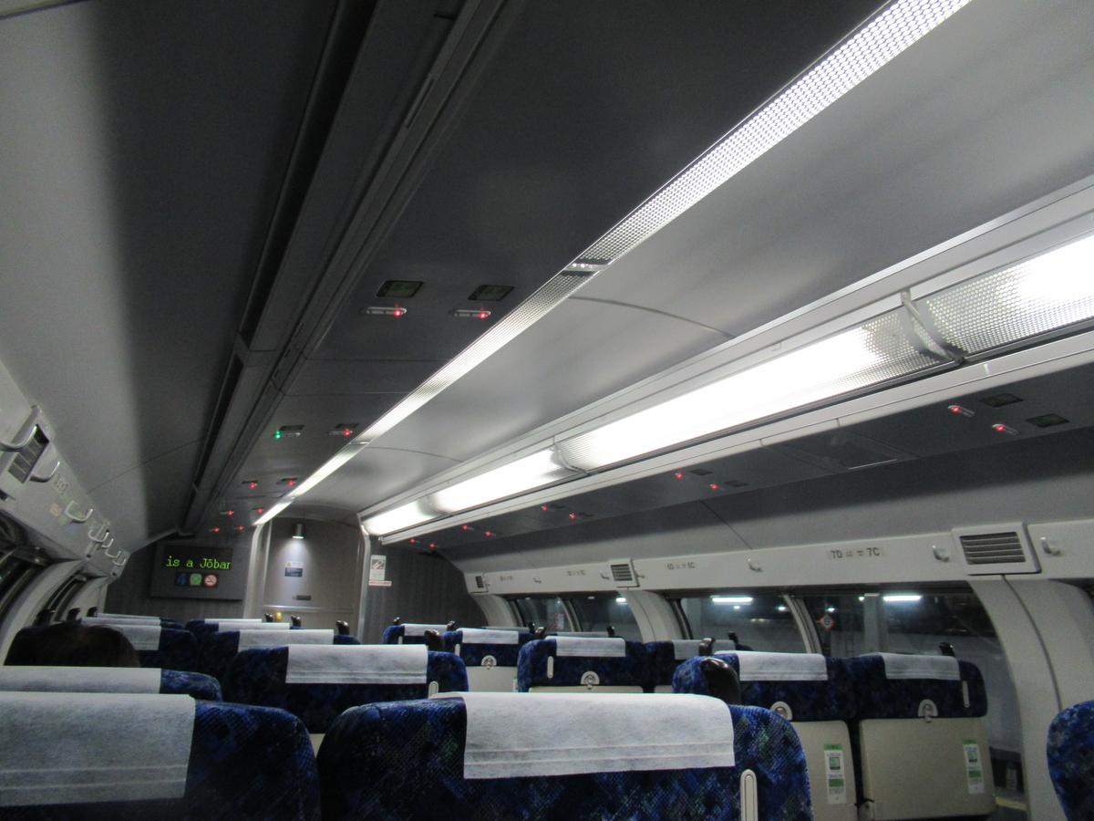 f:id:watakawa:20200917122134j:plain