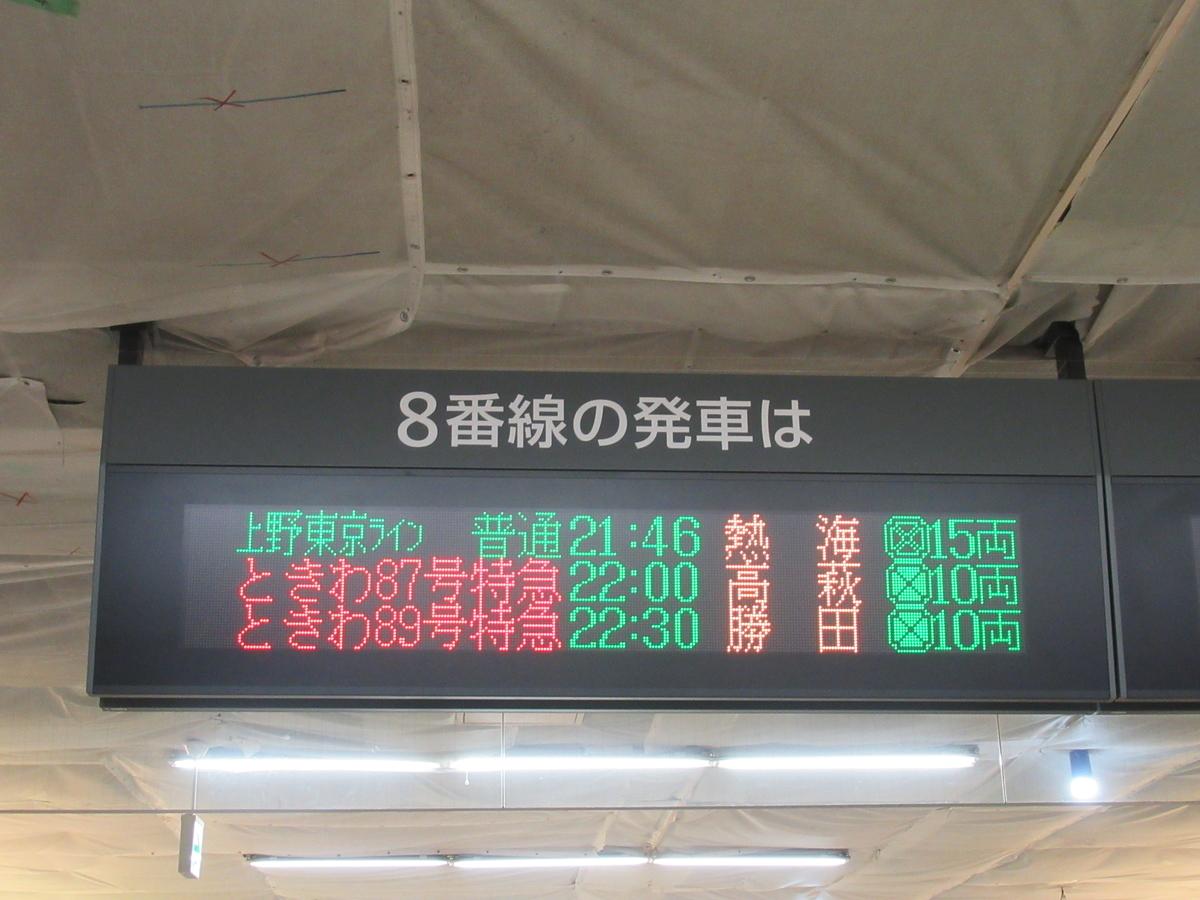 f:id:watakawa:20200917132740j:plain