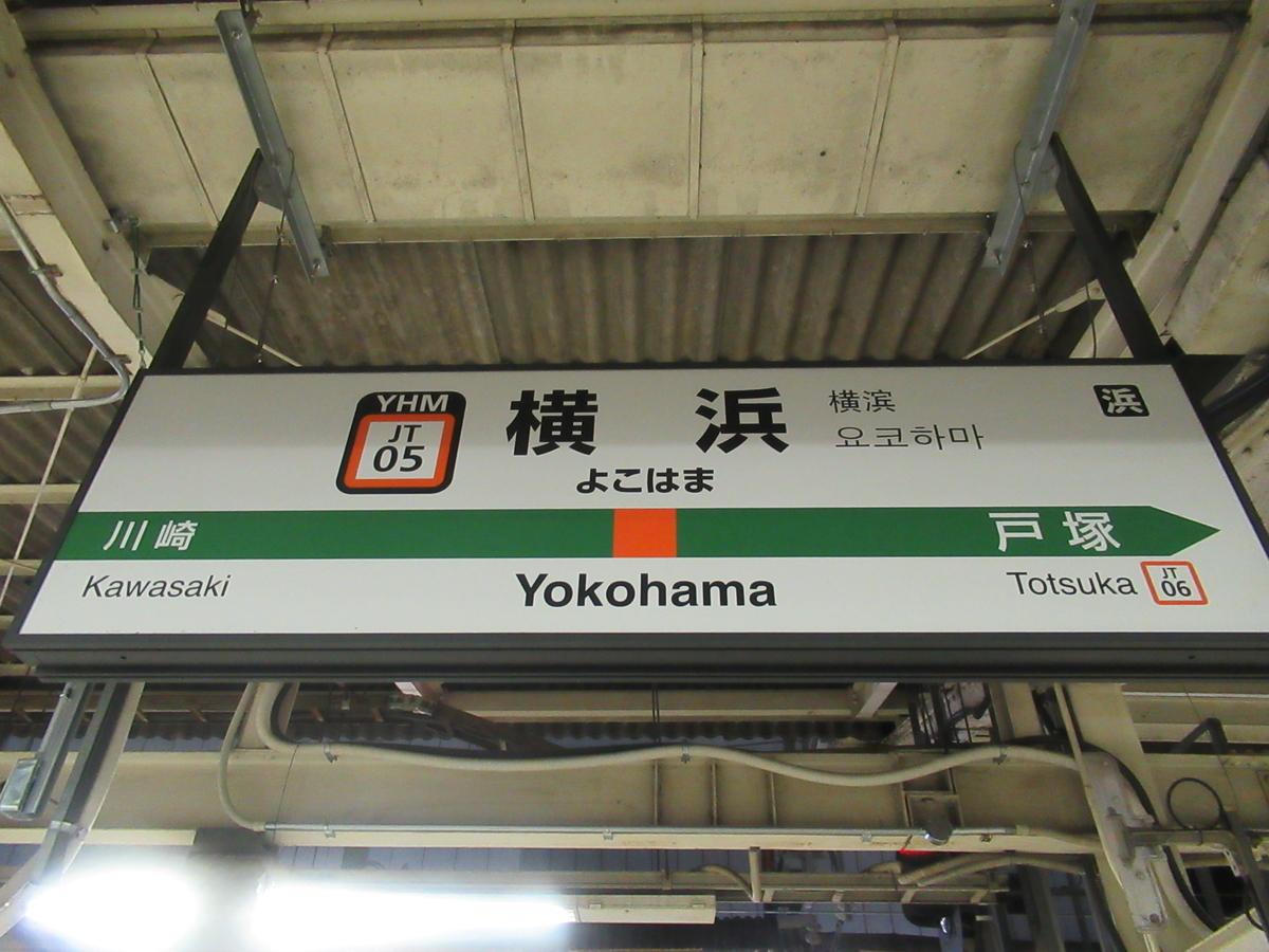 f:id:watakawa:20200917133852j:plain