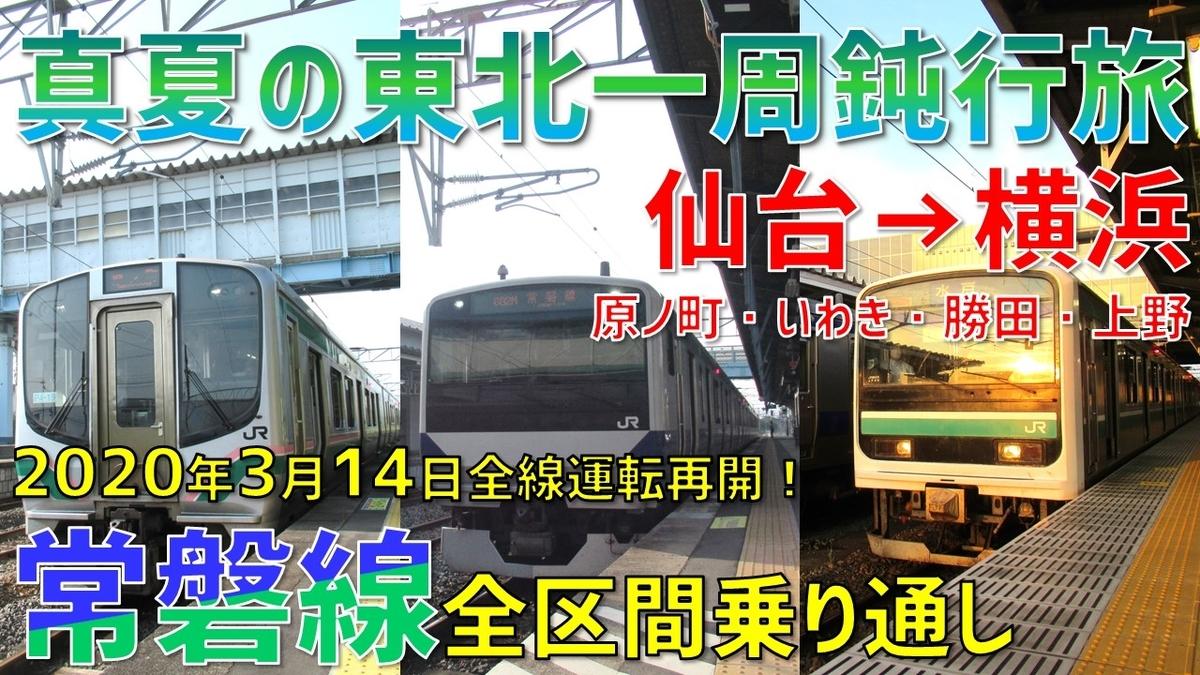 f:id:watakawa:20200917144646j:plain