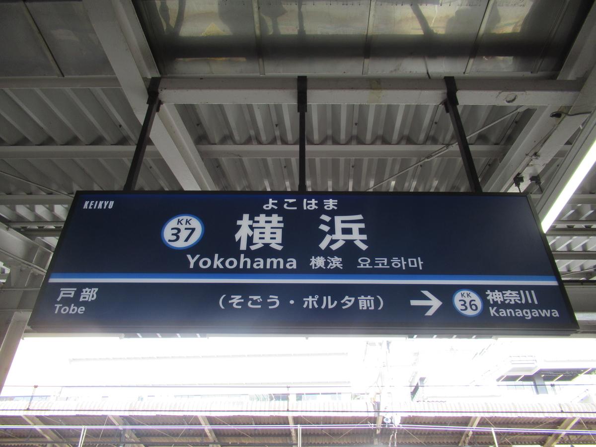 f:id:watakawa:20200918234117j:plain