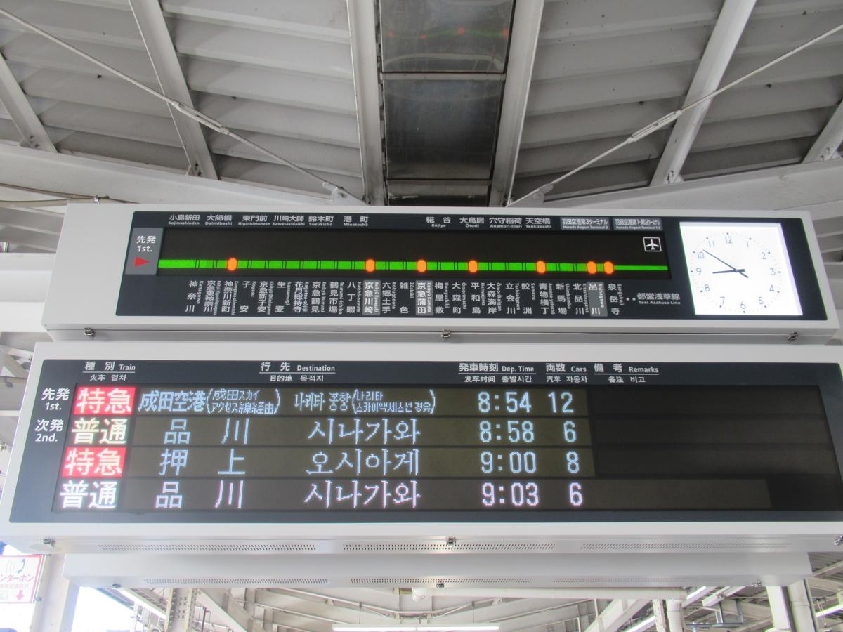f:id:watakawa:20200918235131j:plain