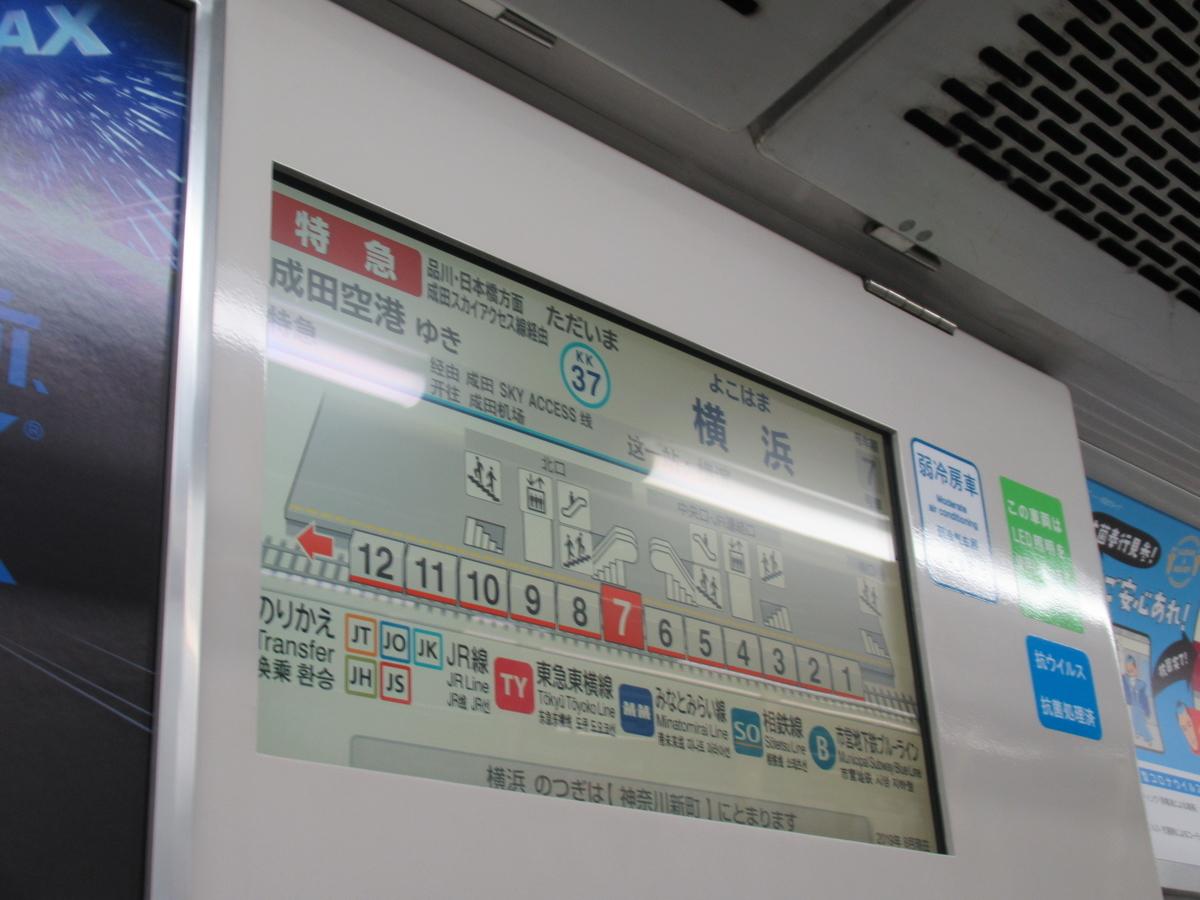 f:id:watakawa:20200919000002j:plain