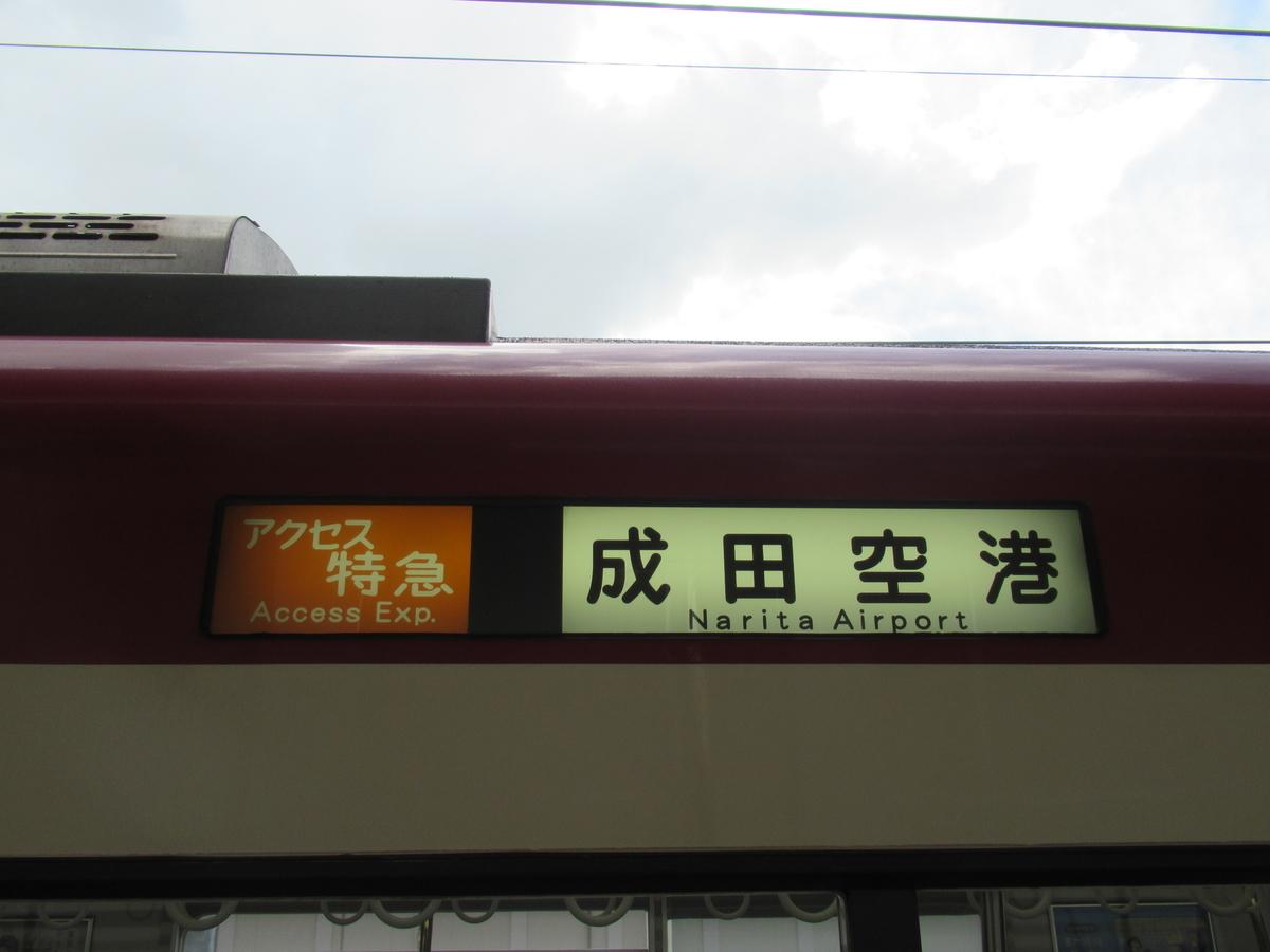 f:id:watakawa:20200919001242j:plain