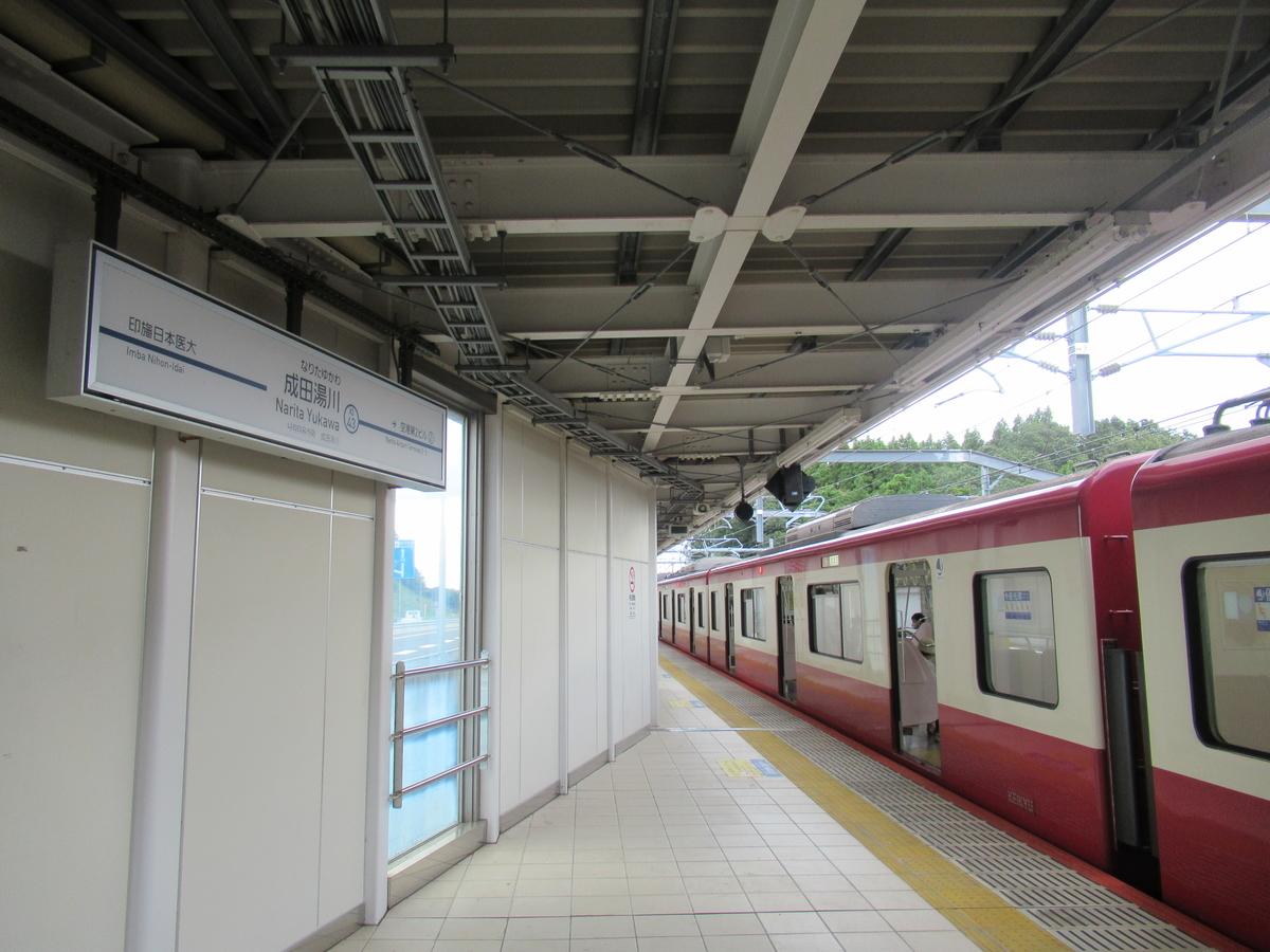 f:id:watakawa:20200919005047j:plain