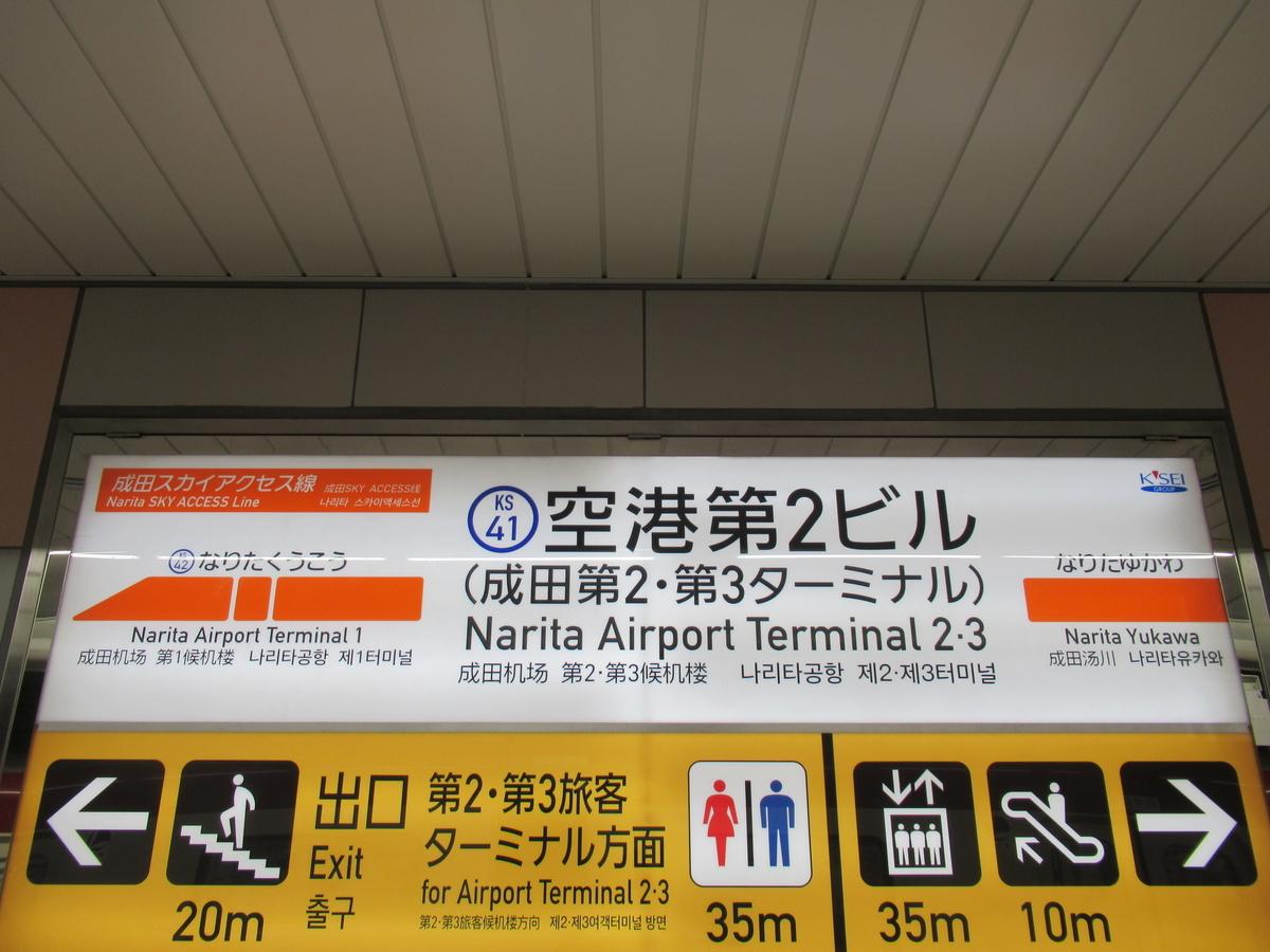 f:id:watakawa:20200919010107j:plain
