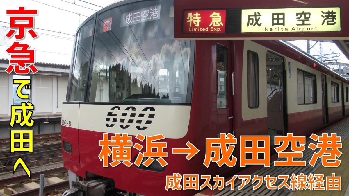 f:id:watakawa:20200919013040j:plain