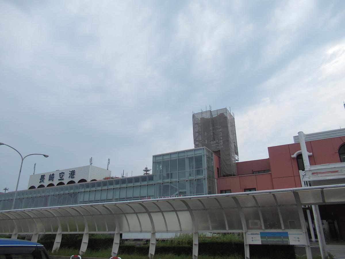 f:id:watakawa:20200921180712j:plain