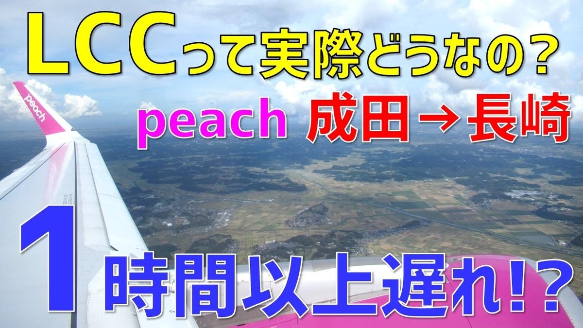 f:id:watakawa:20200922143248j:plain