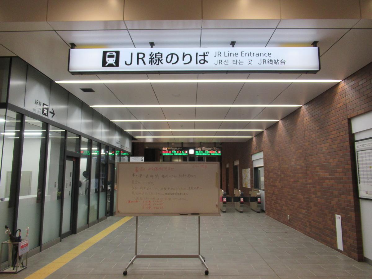 f:id:watakawa:20200925002539j:plain