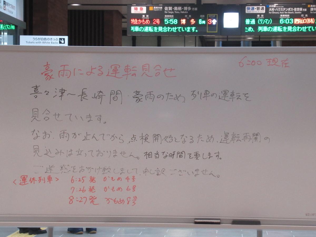 f:id:watakawa:20200925002912j:plain