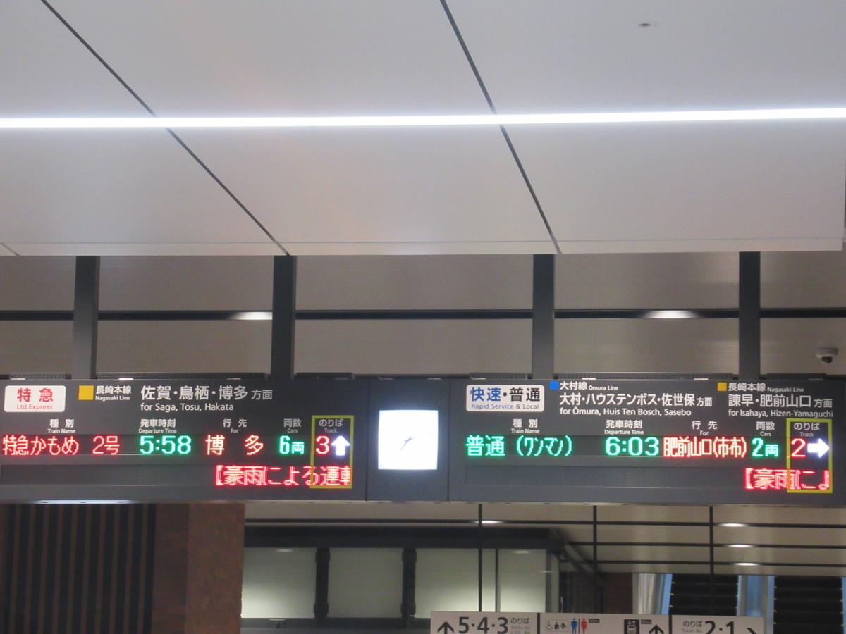 f:id:watakawa:20200925003711j:plain