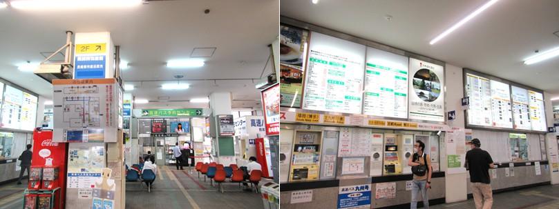 f:id:watakawa:20200926111212j:plain