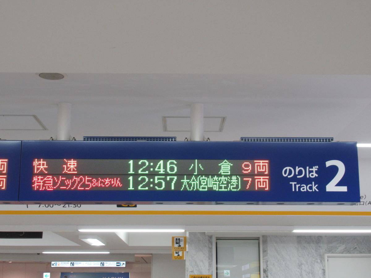 f:id:watakawa:20200927134226j:plain