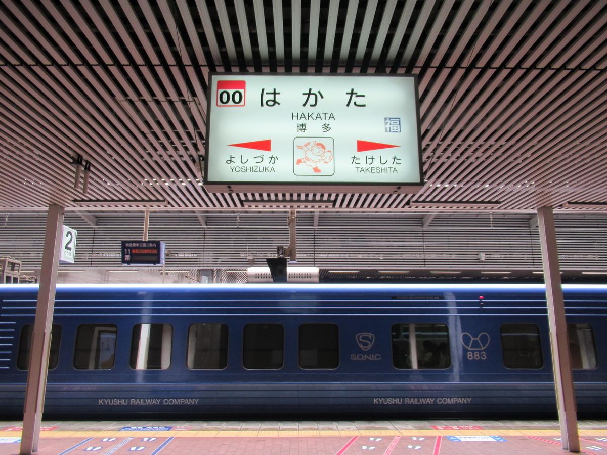 f:id:watakawa:20200927143214j:plain