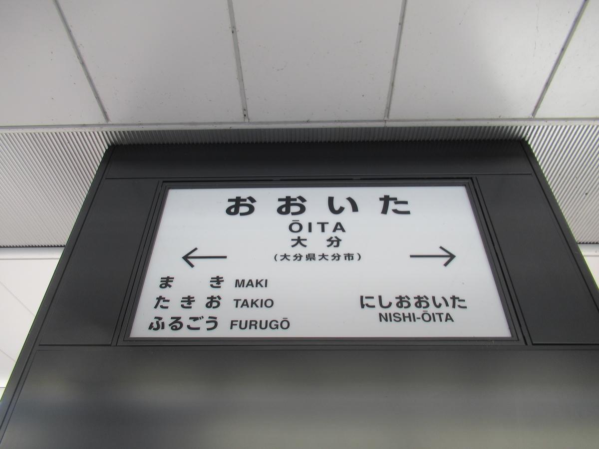 f:id:watakawa:20200928231835j:plain
