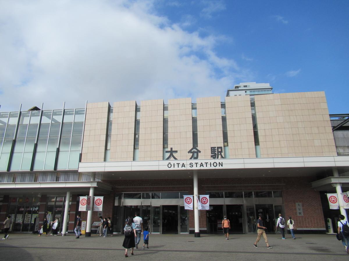 f:id:watakawa:20200928232503j:plain